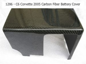 05 Battery Cover
